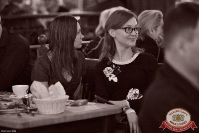 Константин Никольский, 27 ноября 2014 - Ресторан «Максимилианс» Уфа - 17