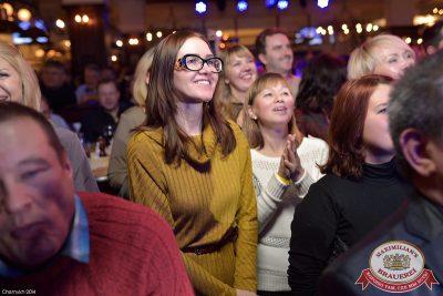 Константин Никольский, 27 ноября 2014 - Ресторан «Максимилианс» Уфа - 19