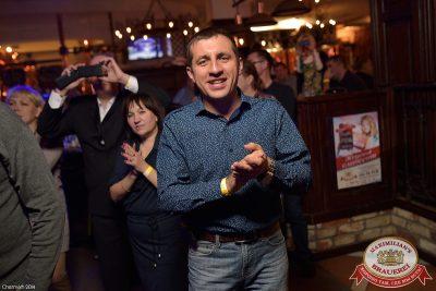 Константин Никольский, 27 ноября 2014 - Ресторан «Максимилианс» Уфа - 21