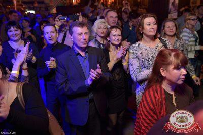 Константин Никольский, 27 ноября 2014 - Ресторан «Максимилианс» Уфа - 27
