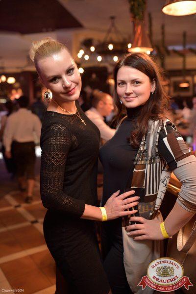 Константин Никольский, 27 ноября 2014 - Ресторан «Максимилианс» Уфа - 32