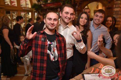 Новогодняя ночь: восточные сказки. Специальные гости — «Мамульки bend», 1 января 2016 - Ресторан «Максимилианс» Уфа - 04