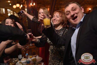 Новогодняя ночь: восточные сказки. Специальные гости — «Мамульки bend», 1 января 2016 - Ресторан «Максимилианс» Уфа - 07