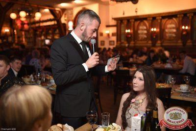 Новогодняя ночь: восточные сказки. Специальные гости — «Мамульки bend», 1 января 2016 - Ресторан «Максимилианс» Уфа - 08