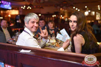 Новогодняя ночь: восточные сказки. Специальные гости — «Мамульки bend», 1 января 2016 - Ресторан «Максимилианс» Уфа - 10