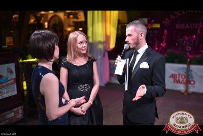 Новогодняя ночь: восточные сказки. Специальные гости — «Мамульки bend», 1 января 2016 - Ресторан «Максимилианс» Уфа - 12