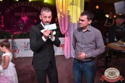 Новогодняя ночь: восточные сказки. Специальные гости — «Мамульки bend», 1 января 2016 - Ресторан «Максимилианс» Уфа - 13