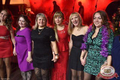 Новогодняя ночь: восточные сказки. Специальные гости — «Мамульки bend», 1 января 2016 - Ресторан «Максимилианс» Уфа - 19