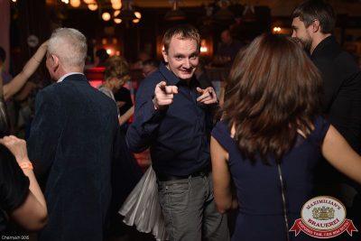 Новогодняя ночь: восточные сказки. Специальные гости — «Мамульки bend», 1 января 2016 - Ресторан «Максимилианс» Уфа - 28