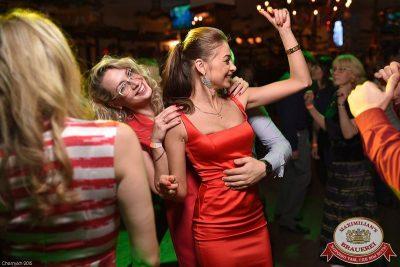 Новогодняя ночь: восточные сказки. Специальные гости — «Мамульки bend», 1 января 2016 - Ресторан «Максимилианс» Уфа - 29