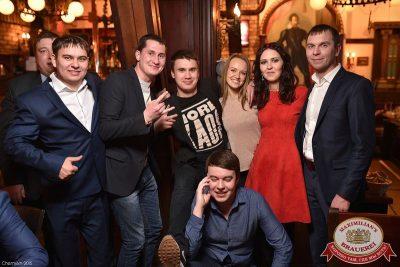 Новогодняя ночь: восточные сказки. Специальные гости — «Мамульки bend», 1 января 2016 - Ресторан «Максимилианс» Уфа - 33