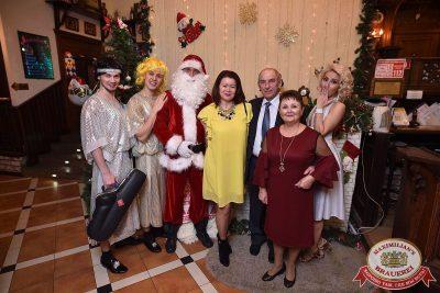 Новый год 2018: Broadway, 1 января 2018 - Ресторан «Максимилианс» Уфа - 1