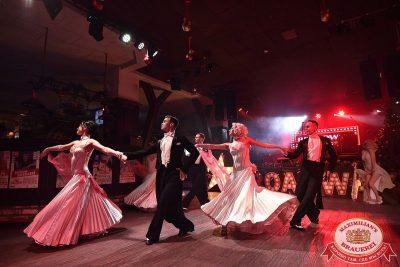 Новый год 2018: Broadway, 1 января 2018 - Ресторан «Максимилианс» Уфа - 13