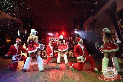 Новый год 2018: Broadway, 1 января 2018 - Ресторан «Максимилианс» Уфа - 14