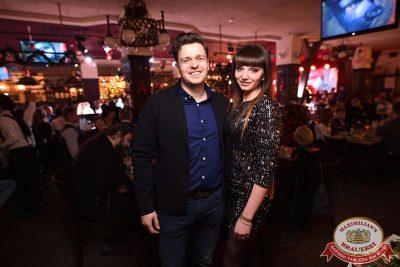 Новый год 2018: Broadway, 1 января 2018 - Ресторан «Максимилианс» Уфа - 16