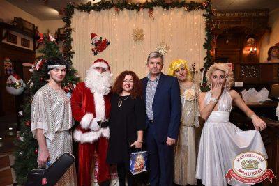 Новый год 2018: Broadway, 1 января 2018 - Ресторан «Максимилианс» Уфа - 2