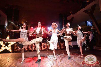 Новый год 2018: Broadway, 1 января 2018 - Ресторан «Максимилианс» Уфа - 23