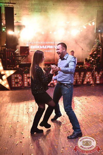 Новый год 2018: Broadway, 1 января 2018 - Ресторан «Максимилианс» Уфа - 38