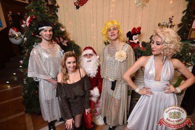 Новый год 2018: Broadway, 1 января 2018 - Ресторан «Максимилианс» Уфа - 4