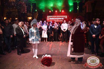 Новый год 2018: Broadway, 1 января 2018 - Ресторан «Максимилианс» Уфа - 41