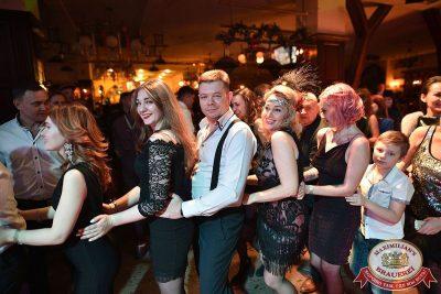 Новый год 2018: Broadway, 1 января 2018 - Ресторан «Максимилианс» Уфа - 51