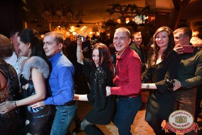 Новый год 2018: Broadway, 1 января 2018 - Ресторан «Максимилианс» Уфа - 52