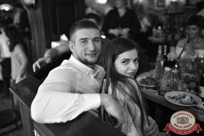 Новый год 2018: Broadway, 1 января 2018 - Ресторан «Максимилианс» Уфа - 54