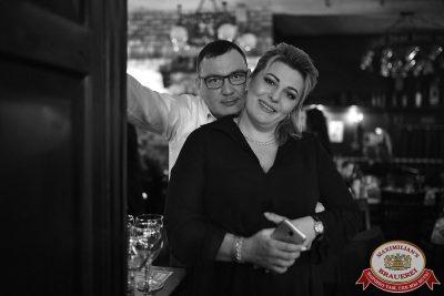 Новый год 2018: Broadway, 1 января 2018 - Ресторан «Максимилианс» Уфа - 56