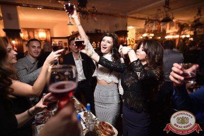 Новый год 2018: Broadway, 1 января 2018 - Ресторан «Максимилианс» Уфа - 60