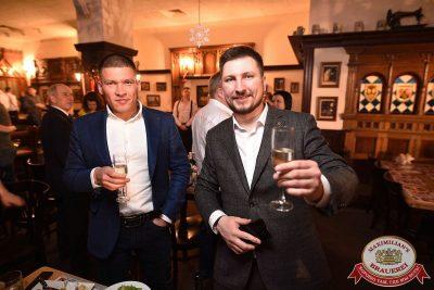 Новый год 2018: Broadway, 1 января 2018 - Ресторан «Максимилианс» Уфа - 61