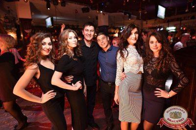 Новый год 2018: Broadway, 1 января 2018 - Ресторан «Максимилианс» Уфа - 68