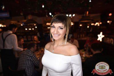 Новый год 2018: Broadway, 1 января 2018 - Ресторан «Максимилианс» Уфа - 74