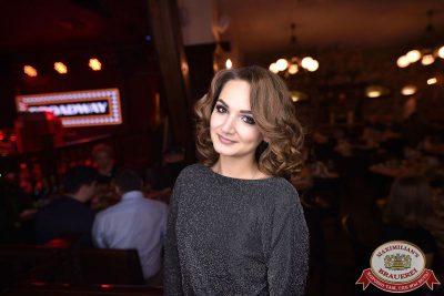 Новый год 2018: Broadway, 1 января 2018 - Ресторан «Максимилианс» Уфа - 77