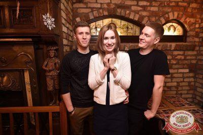 Новый год 2018: Broadway, 1 января 2018 - Ресторан «Максимилианс» Уфа - 79