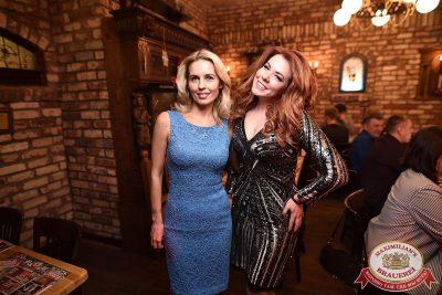 Новый год 2018: Broadway, 1 января 2018 - Ресторан «Максимилианс» Уфа - 80
