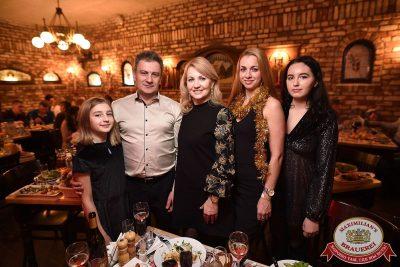 Новый год 2018: Broadway, 1 января 2018 - Ресторан «Максимилианс» Уфа - 81