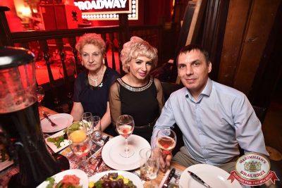 Новый год 2018: Broadway, 1 января 2018 - Ресторан «Максимилианс» Уфа - 82