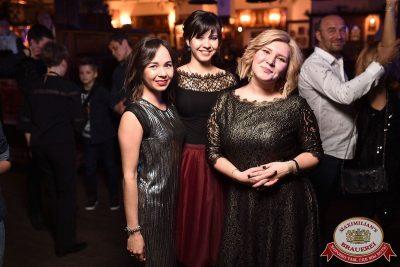 Новый год 2018: Broadway, 1 января 2018 - Ресторан «Максимилианс» Уфа - 84