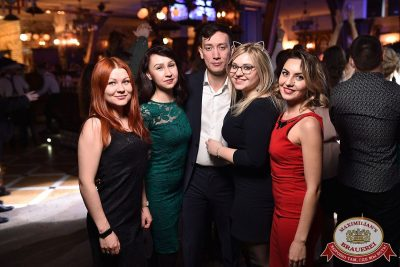 Новый год 2018: Broadway, 1 января 2018 - Ресторан «Максимилианс» Уфа - 86