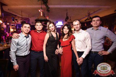 Новый год 2018: Broadway, 1 января 2018 - Ресторан «Максимилианс» Уфа - 87
