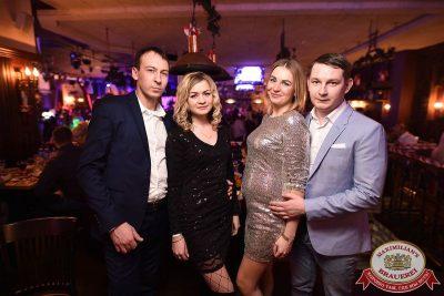 Новый год 2018: Broadway, 1 января 2018 - Ресторан «Максимилианс» Уфа - 88