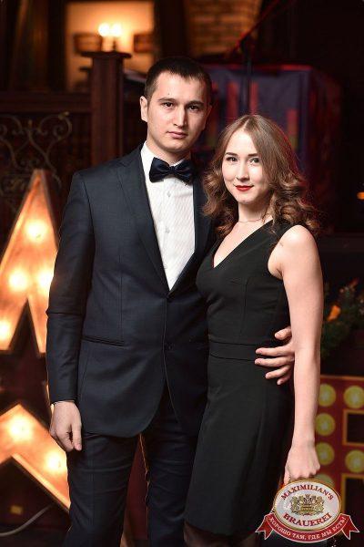 Новый год 2018: Broadway, 1 января 2018 - Ресторан «Максимилианс» Уфа - 9