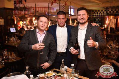 Новый год 2018: Broadway, 1 января 2018 - Ресторан «Максимилианс» Уфа - 90