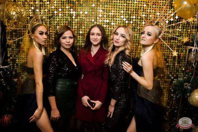 Новый год 2020: Bohemia Night, 1 января 2020 - Ресторан «Максимилианс» Уфа - 17