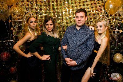 Новый год 2020: Bohemia Night, 1 января 2020 - Ресторан «Максимилианс» Уфа - 19