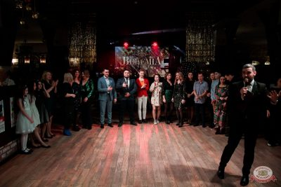 Новый год 2020: Bohemia Night, 1 января 2020 - Ресторан «Максимилианс» Уфа - 21