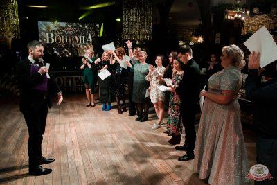 Новый год 2020: Bohemia Night, 1 января 2020 - Ресторан «Максимилианс» Уфа - 25