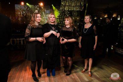 Новый год 2020: Bohemia Night, 1 января 2020 - Ресторан «Максимилианс» Уфа - 28