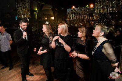 Новый год 2020: Bohemia Night, 1 января 2020 - Ресторан «Максимилианс» Уфа - 29