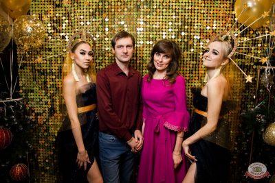 Новый год 2020: Bohemia Night, 1 января 2020 - Ресторан «Максимилианс» Уфа - 3